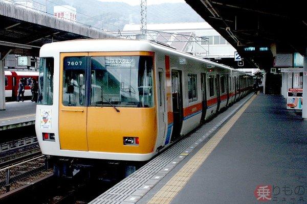 Large 190119 kintetsuyumeshima 01