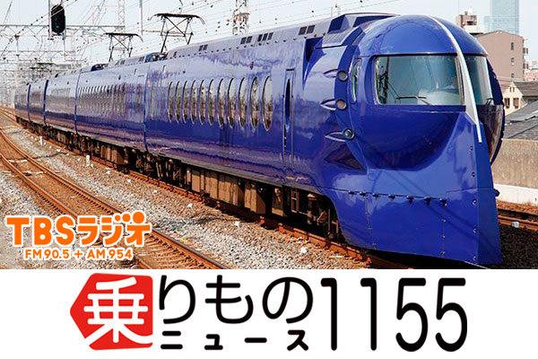 Large 190203 1155 01