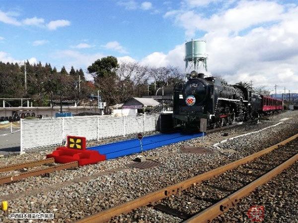 Large 190121 kyotopra 01