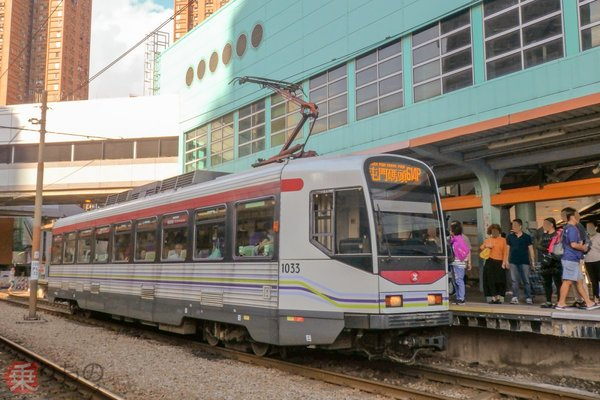 Large 190120 hongkongrail 04