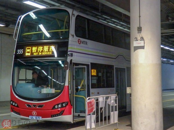 Large 190120 hongkongrail 05