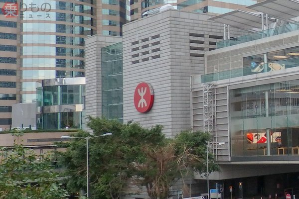Large 190120 hongkongrail 06