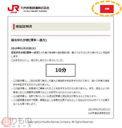 Large 190201 jrqchien 01