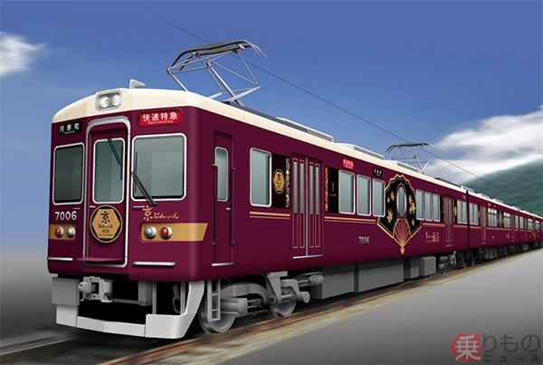 Large 190208 hankyukyotrain 01