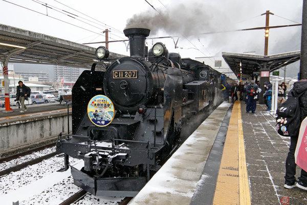Large 190209 tobu 01