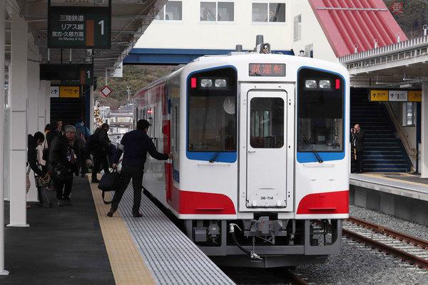 Large 190211 yamadasen 01