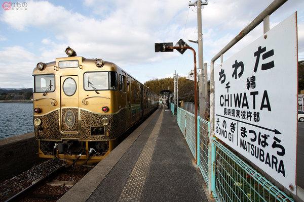 Large 190213 chiwata 03