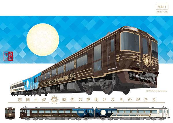 Large 190225 jrstosa 01
