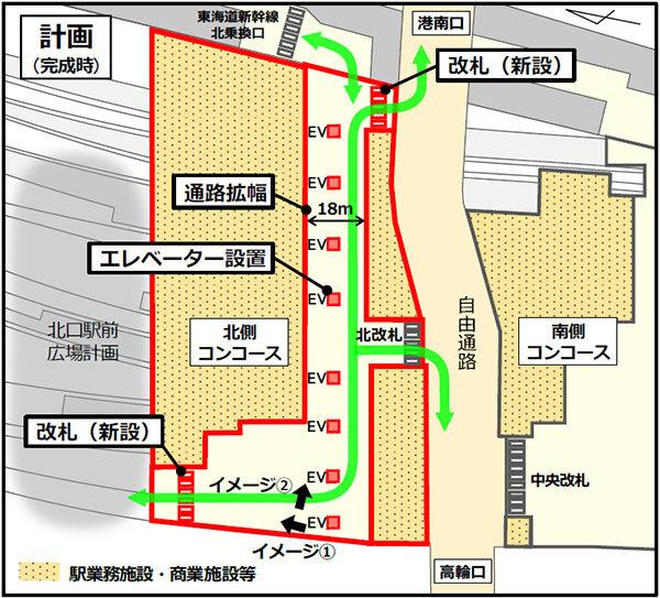 Large 190226 jreshinagawa 02