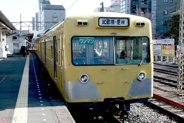 Large 190226 seibutama 02