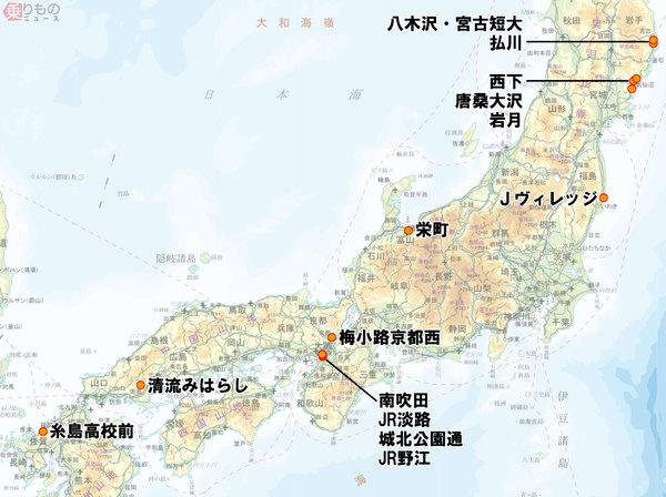 Large 190222 kurueki 02