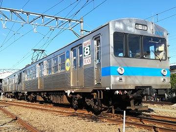 Large 190314 fksm7000 01