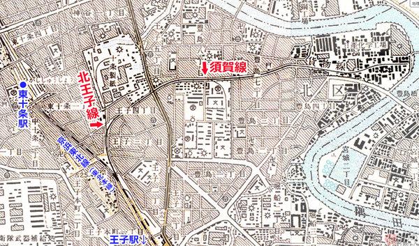Large 190315 kitaoji 02
