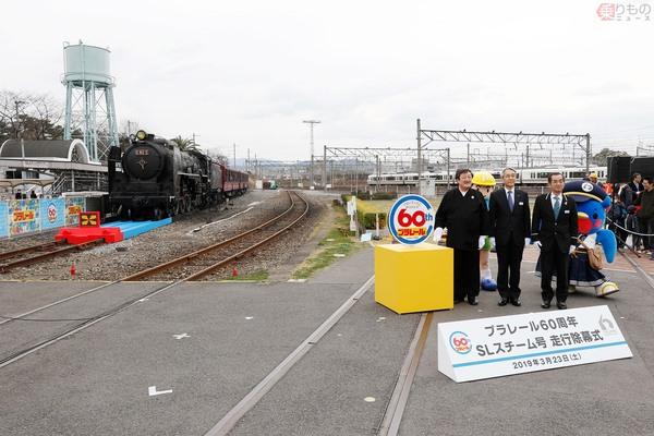 Large 1900323 kyoto 04