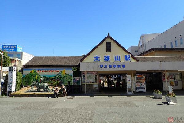 Large 190322 ashigara 04