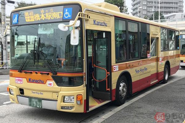 Large 190327 kanachu 01