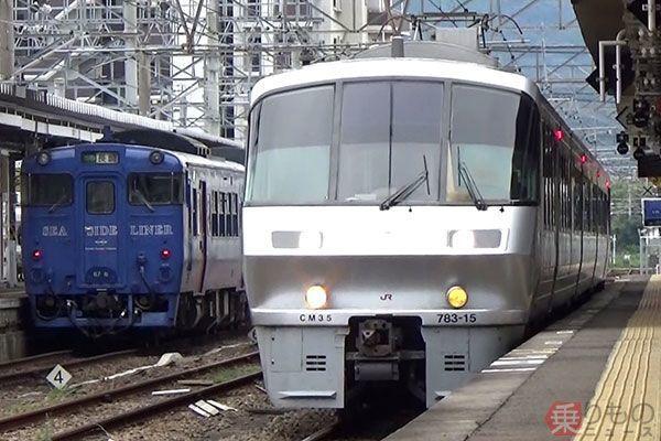 Large 190328 jrqsasebo 01