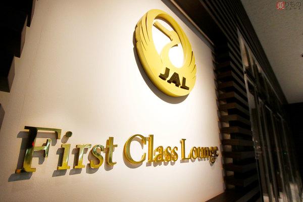 Large 190331 lounge 01
