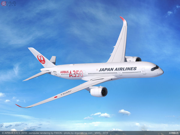 Large 190404 a350 01