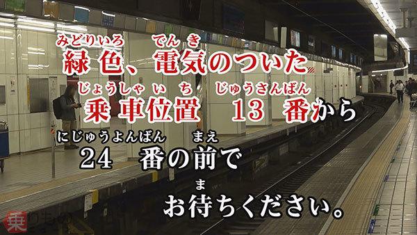 Large 190404 meitetsukaraoke 01