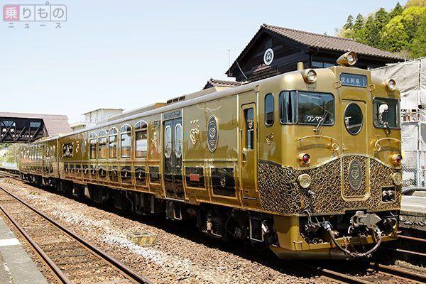Large 190409 jrqarumojikou 01