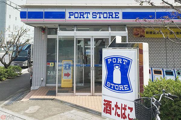 Large 190409 portstore 01