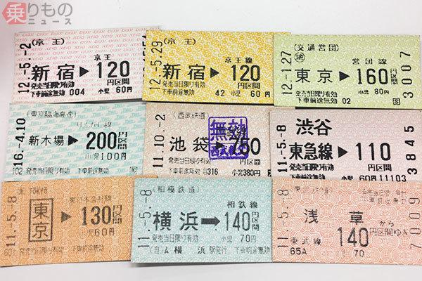 Large 190408 ticket 01