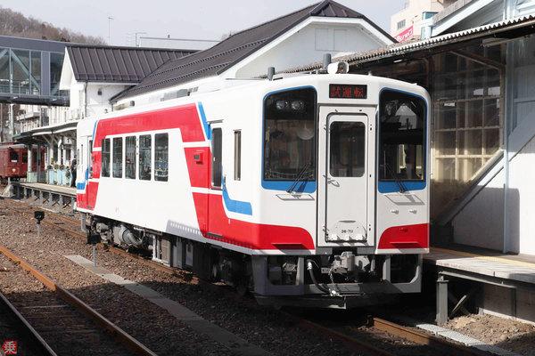 Large 190424 santetsuigo 01
