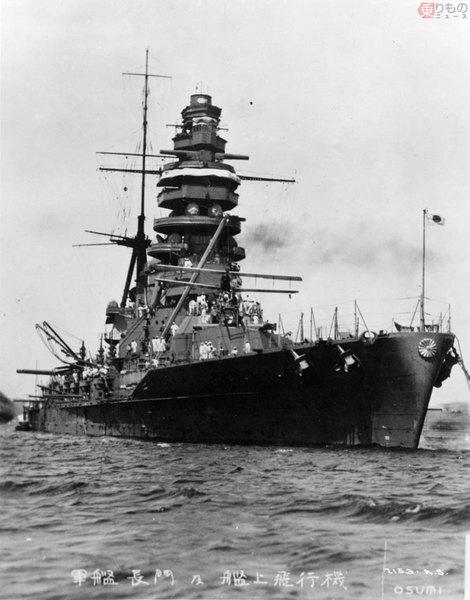 Large 190426 nagato 03