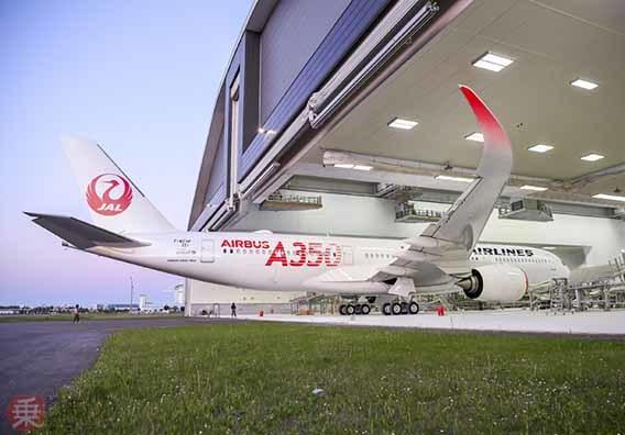 Large 190507 airbusa350