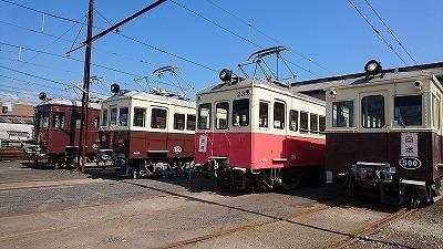 Large 190510 kotodenretro 01
