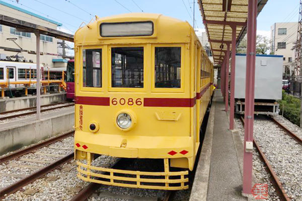 Large 190520 arakawa 01