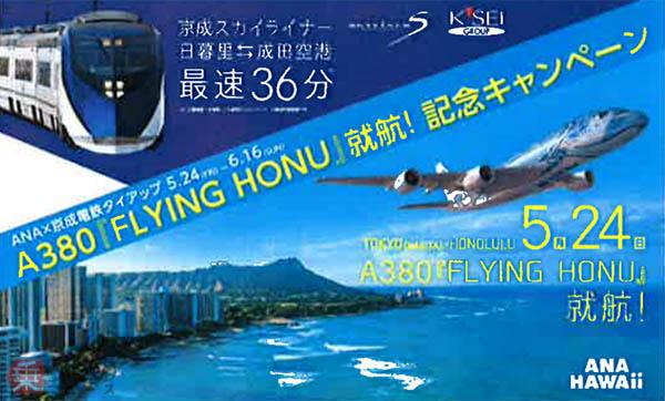 Large 190523 honukeisei 01