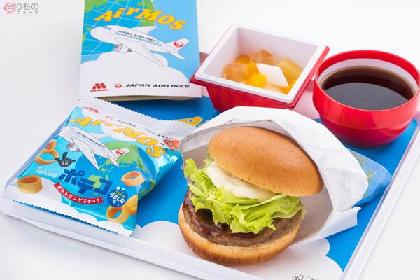 販売 jal 機内 食 機内食をお取り寄せしておうちで旅行気分!ANAやJALのオススメ機内食を通販で