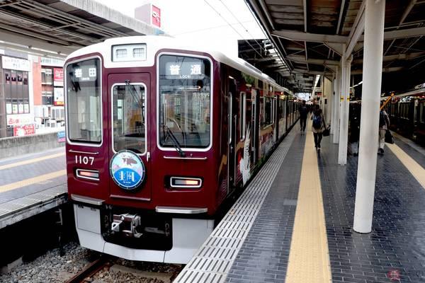 Large 190531 kobesannomiya 01