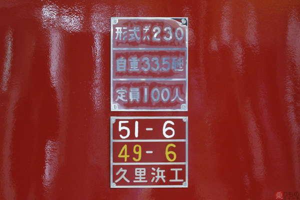 Large 190604 keikyu 02