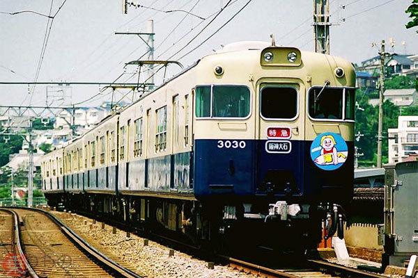Large 190604 sanyofukkoku 01