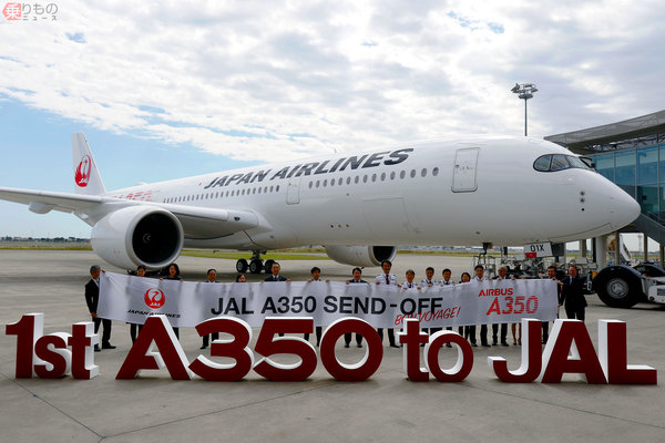 Large 190613 a350 01