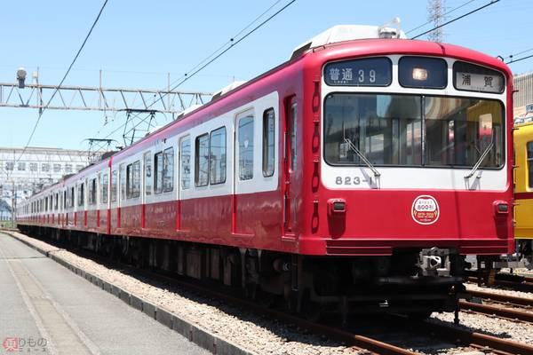 Large 190616 keikyu800gata 01