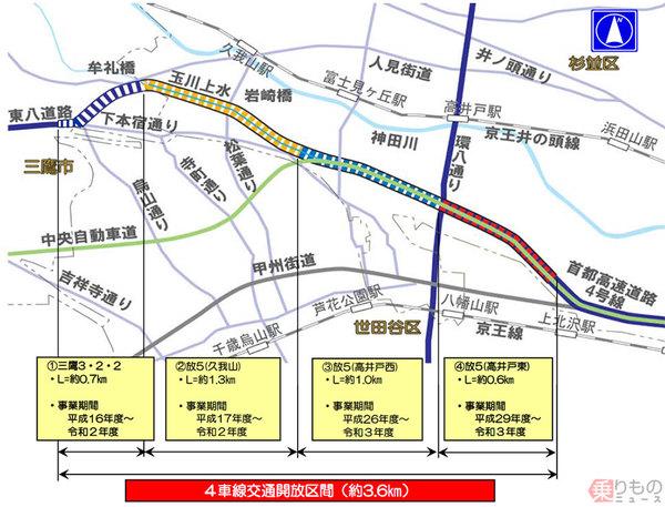 Large 190617 tohachi 01