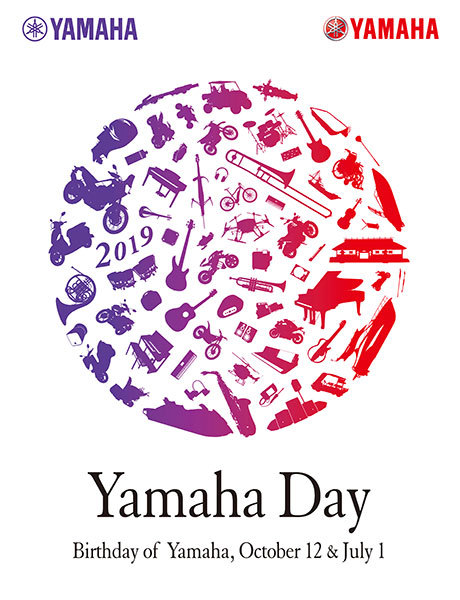 Large 190618 yamahaday 01