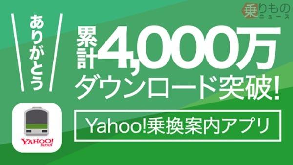 Large 190627 yahoo 01