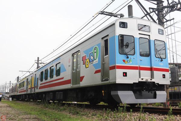 マニ 50 2186