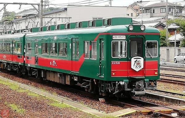 Large 190722 tenku 01