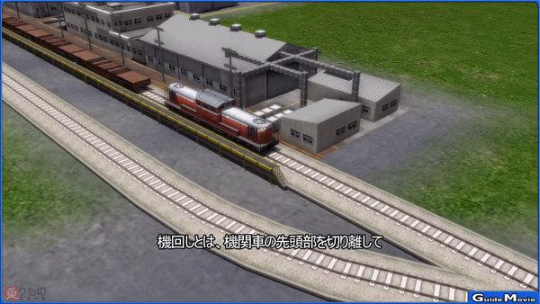 Large 190725 aexppluskimawashi 01
