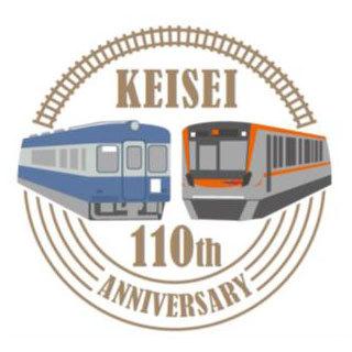 Large 190731 keisei110 01