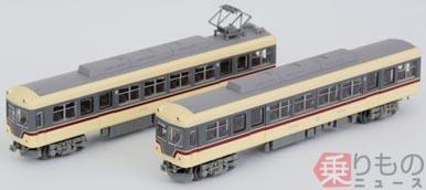 Large 190808 newtomy 02
