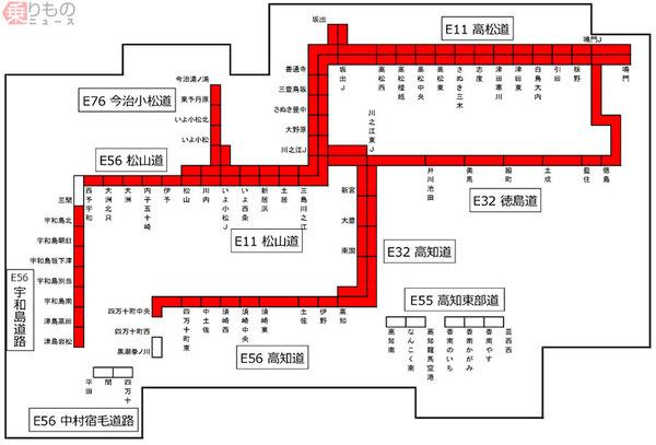 Large 190815 taifu 01