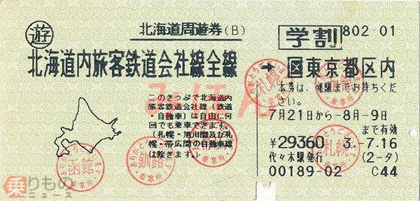 Large 190729 shuyu 02