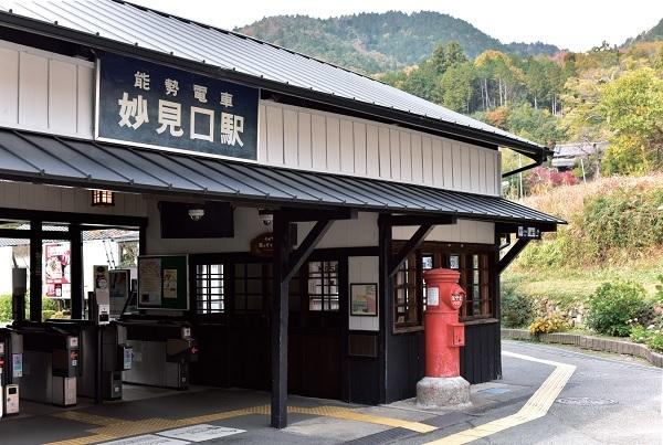 Large 190905 rymyokenguchi 01